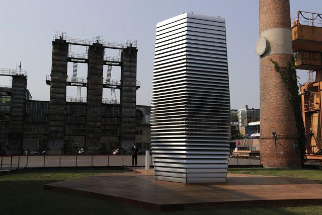 Hava Temizleme Kulesi